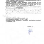 iskovoe_zayavlenie-02