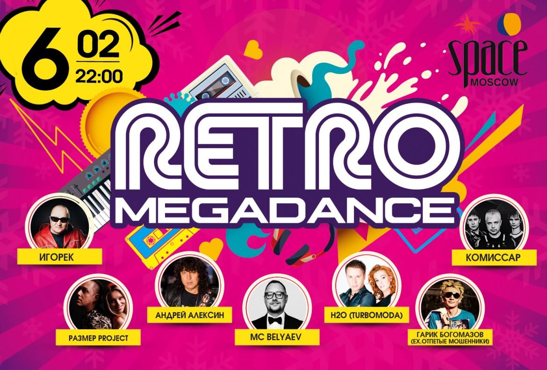 Группа H2O на RetroMegaDance в ночном клубе Space Moscow!