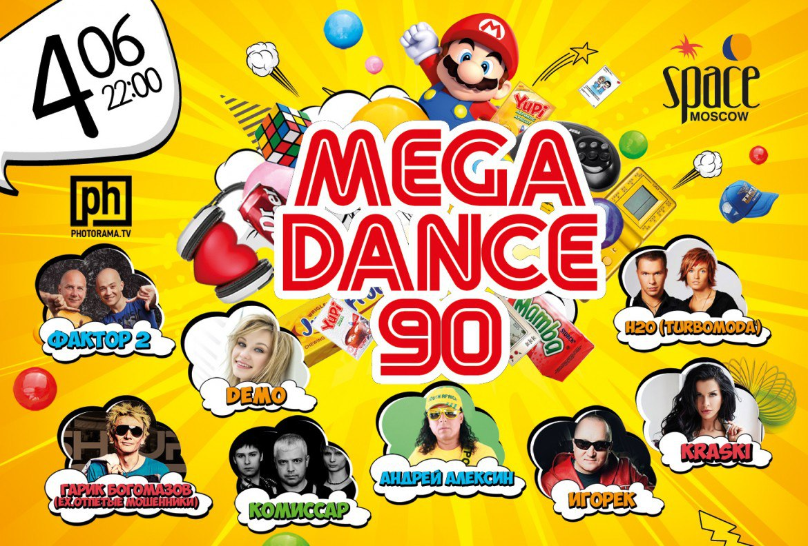 ������ H2O �� Mega Dance 90 � ����� Space Moscow!
